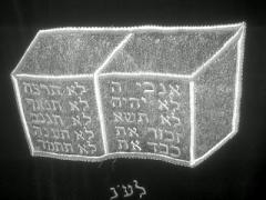 juif, transmission, Maximes des Pères, Attali, BHL, nouvel ordre éducatif mondial, écoles, écoles hors-contrat, Talmud Torah, sciences de l'éducation